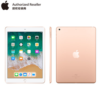Apple iPad 9.7英寸(32G)